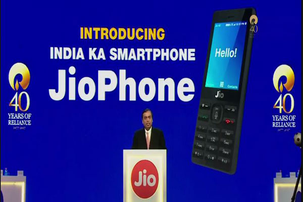 jio-feature-phone-for-free