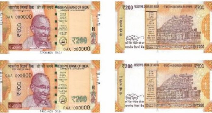 200 note