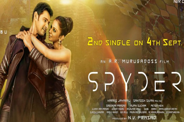 review-spyder